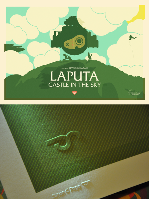 Laputa, Castle in the Sky poster with new embossing.
