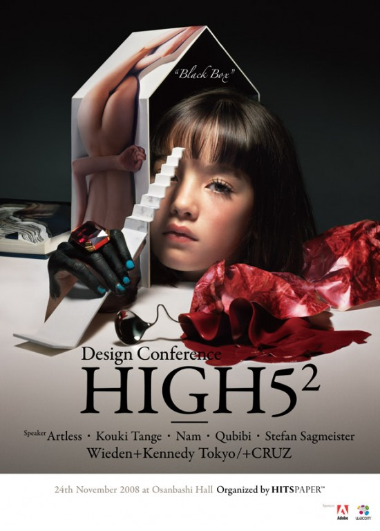 high52poster-2100_1500